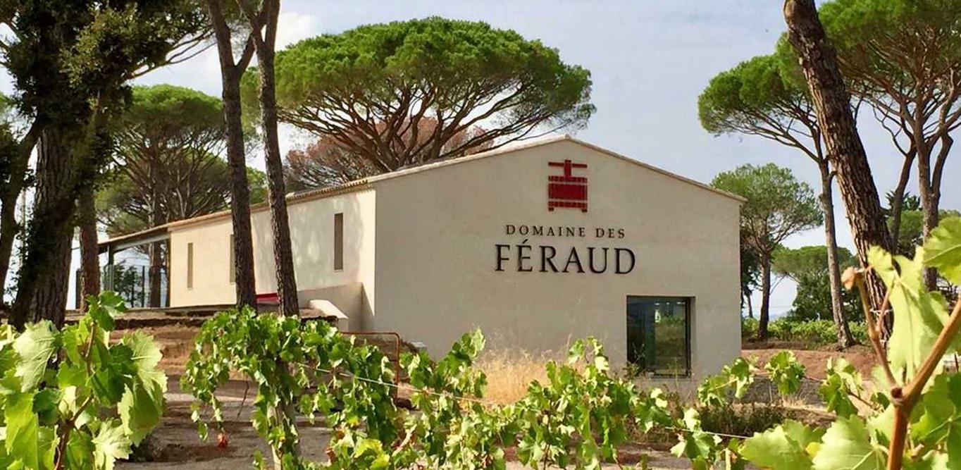 Domaine des Feraud house